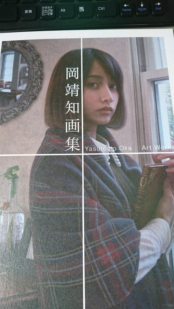 f:id:yousugitani:20181227135803j:plain