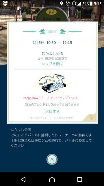 f:id:yousugitani:20181229112518j:image