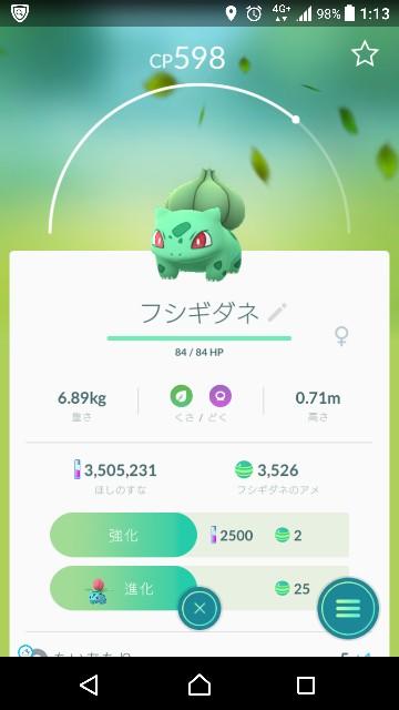 f:id:yousugitani:20190101030804j:image