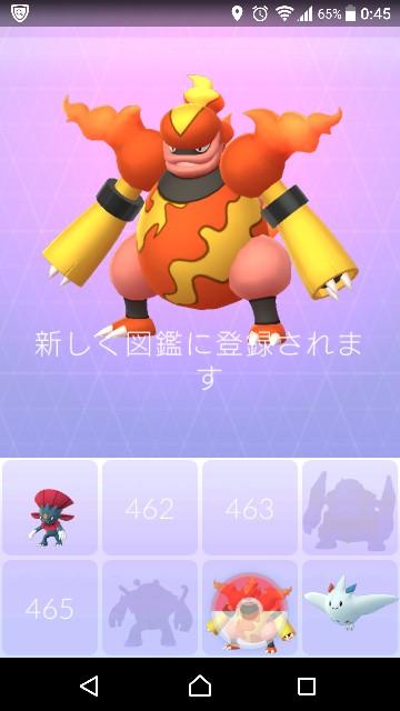 f:id:yousugitani:20190103124224j:image
