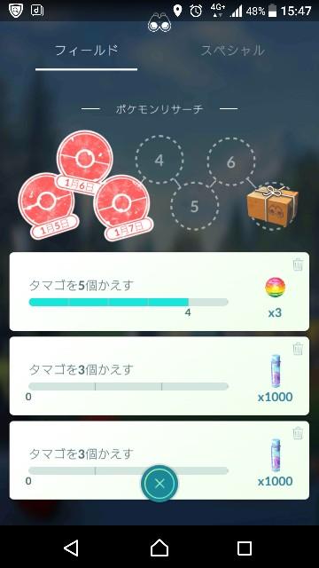 f:id:yousugitani:20190108200809j:image