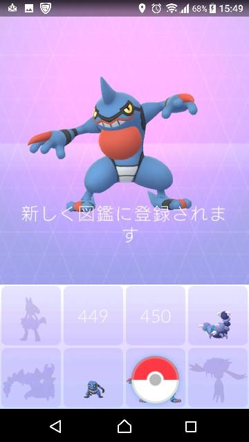 f:id:yousugitani:20190110154950j:image