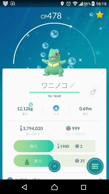 f:id:yousugitani:20190113162206j:image