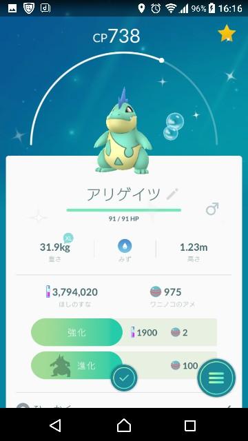 f:id:yousugitani:20190113162210j:image