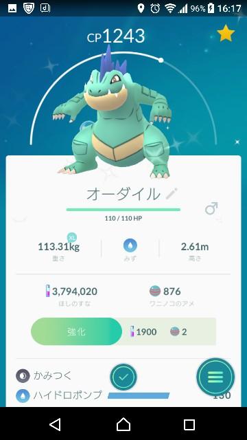 f:id:yousugitani:20190113162220j:image