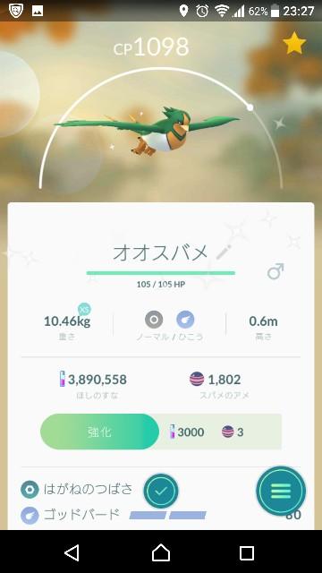 f:id:yousugitani:20190118023407j:image