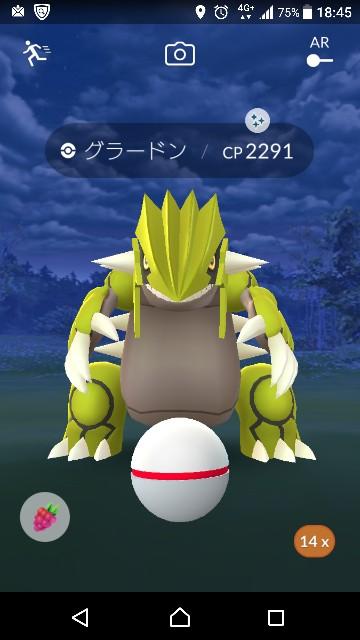 f:id:yousugitani:20190126030555j:image