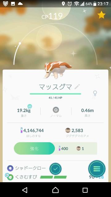 f:id:yousugitani:20190127232102j:image