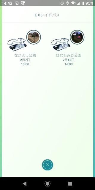 f:id:yousugitani:20190207005405j:image