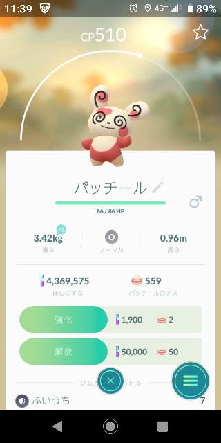 f:id:yousugitani:20190214121136j:image