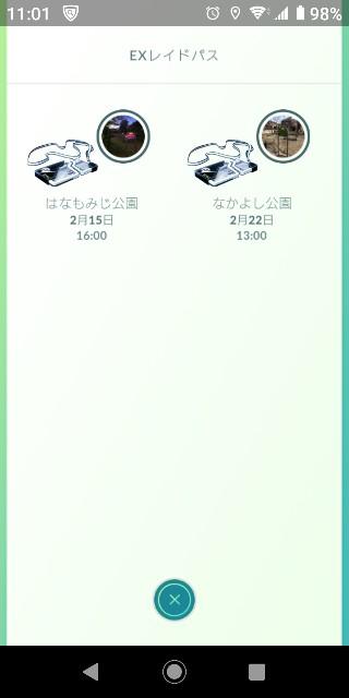 f:id:yousugitani:20190214235803j:image