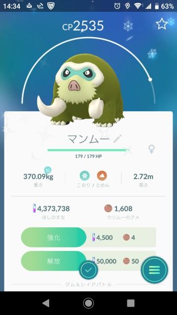 f:id:yousugitani:20190217143546j:image
