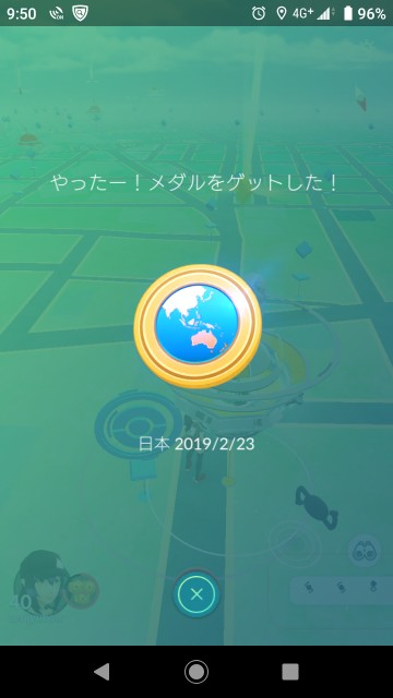 f:id:yousugitani:20190223122914j:image