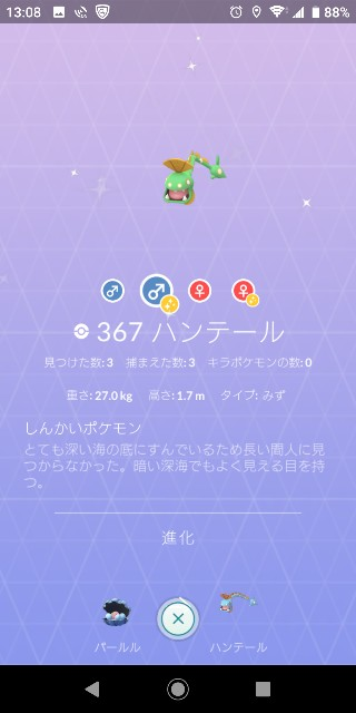f:id:yousugitani:20190225130956j:image