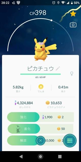 f:id:yousugitani:20190227202410j:image