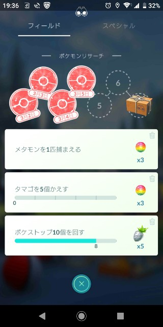 f:id:yousugitani:20190305193704j:image
