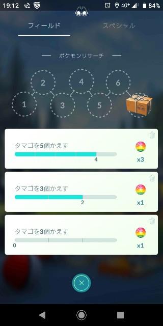 f:id:yousugitani:20190308221219j:image