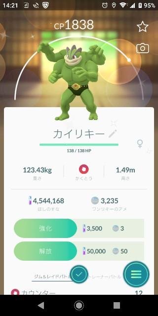 f:id:yousugitani:20190312142535j:image