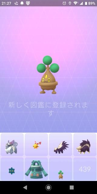 f:id:yousugitani:20190325213143j:image