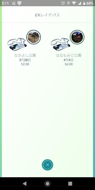f:id:yousugitani:20190327032408j:image