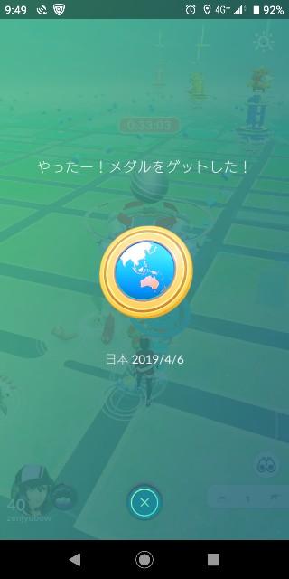 f:id:yousugitani:20190406165310j:image