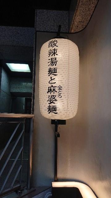 f:id:yousugitani:20190412204324j:plain