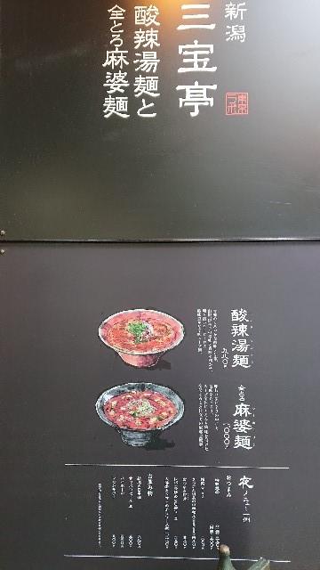 f:id:yousugitani:20190412204342j:plain