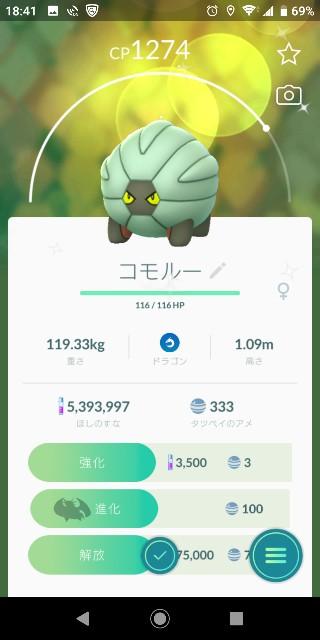f:id:yousugitani:20190414185148j:image