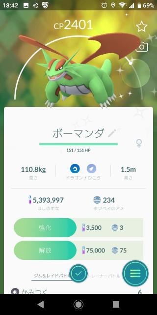 f:id:yousugitani:20190414185153j:image
