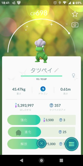 f:id:yousugitani:20190414185545j:image