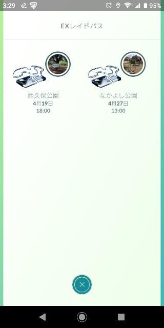 f:id:yousugitani:20190418203243j:image
