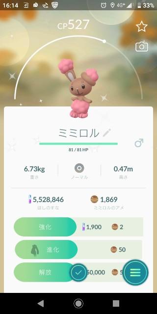 f:id:yousugitani:20190422153931j:image