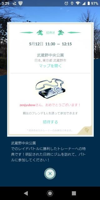 f:id:yousugitani:20190503183852j:image