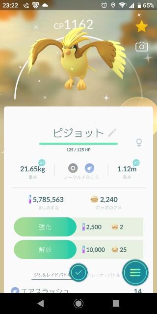 f:id:yousugitani:20190505232331j:image