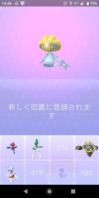 f:id:yousugitani:20190509005541j:image