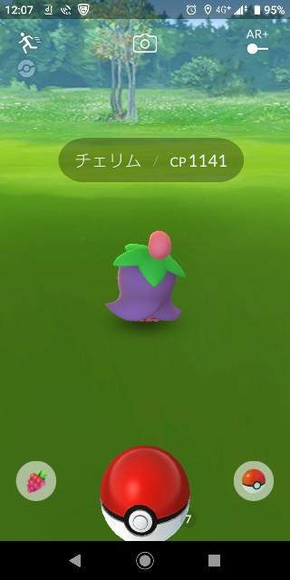f:id:yousugitani:20190518133454j:image