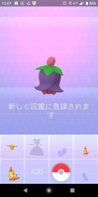 f:id:yousugitani:20190518133505j:image