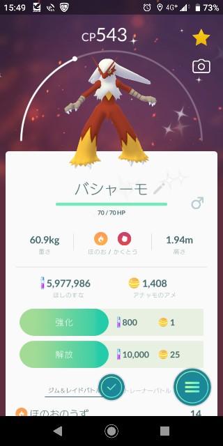 f:id:yousugitani:20190519175043j:image