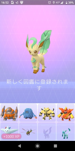 f:id:yousugitani:20190519175106j:image