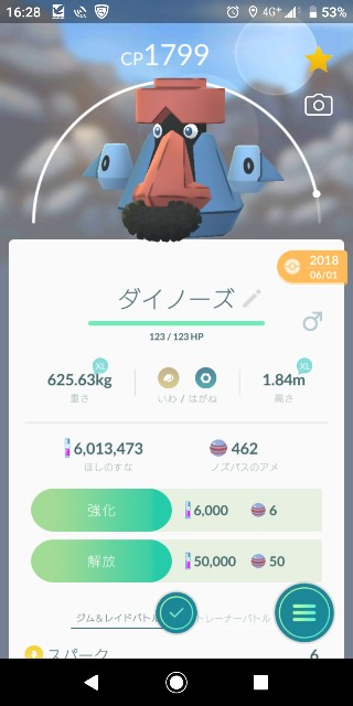 f:id:yousugitani:20190519175117j:image
