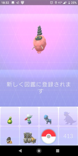 f:id:yousugitani:20190520093331j:image