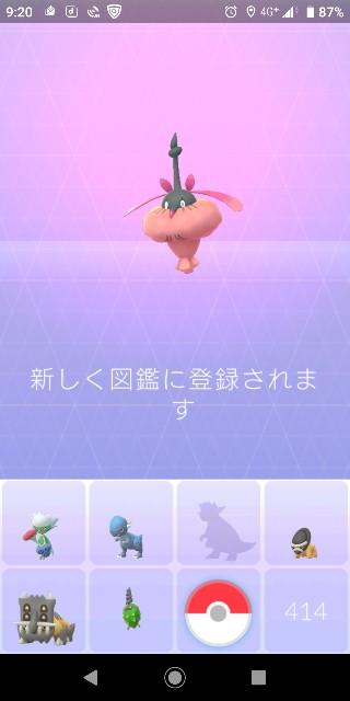 f:id:yousugitani:20190520093332j:image