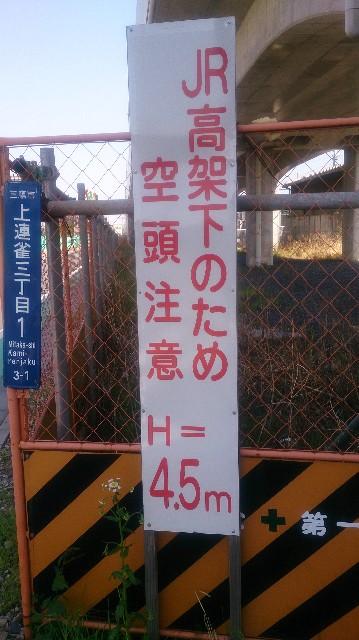 f:id:yousugitani:20190520185443j:image