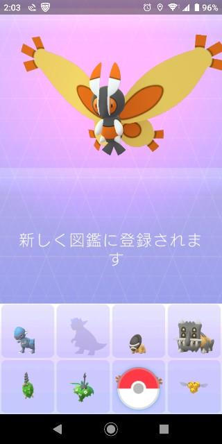 f:id:yousugitani:20190521020456j:image