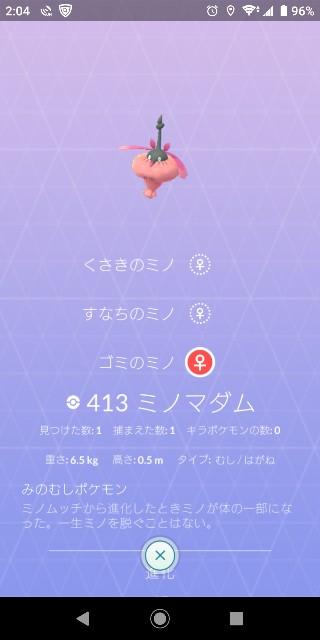 f:id:yousugitani:20190521020522j:image