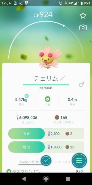 f:id:yousugitani:20190522223116j:image