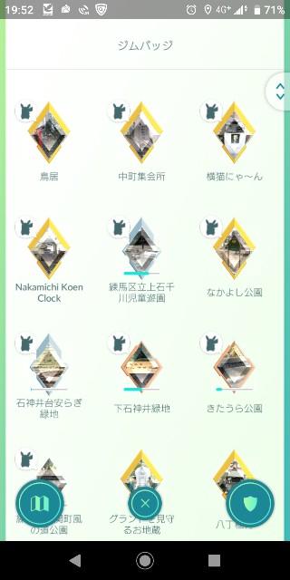 f:id:yousugitani:20190523223154j:image