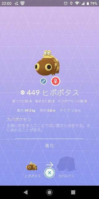f:id:yousugitani:20190524235116j:image