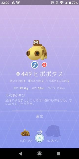 f:id:yousugitani:20190524235220j:image