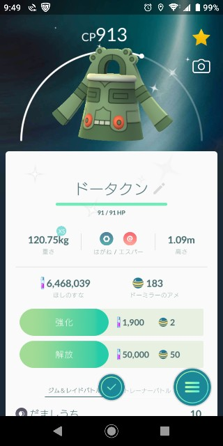 f:id:yousugitani:20190607095020j:image